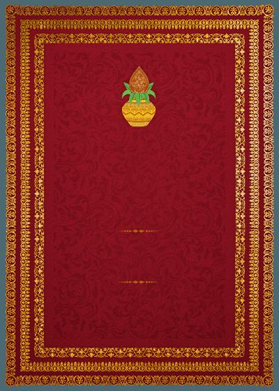 Ornate Golden Frame Invitation - Invites