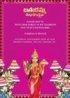 Bathukamma - Goddess of Womanhood