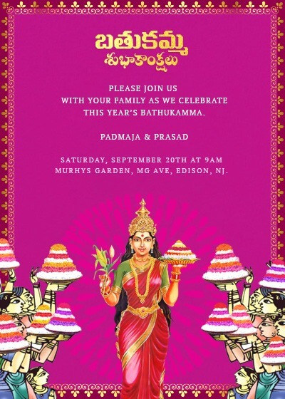 Bathukamma - Goddess of Womanhood
