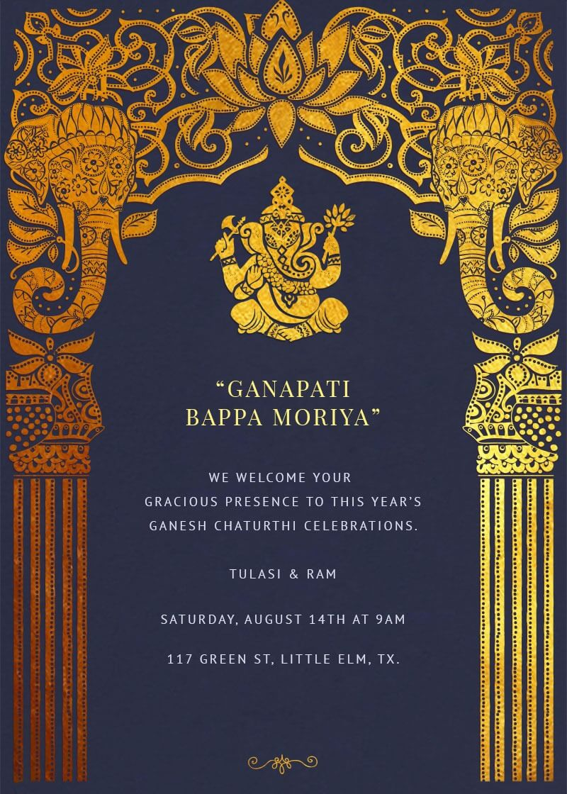 Gateway To Ganesha Invitation - Invites
