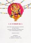 Dance of Vighneshwara