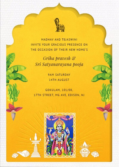 Online Invitation Card Designs Invites
