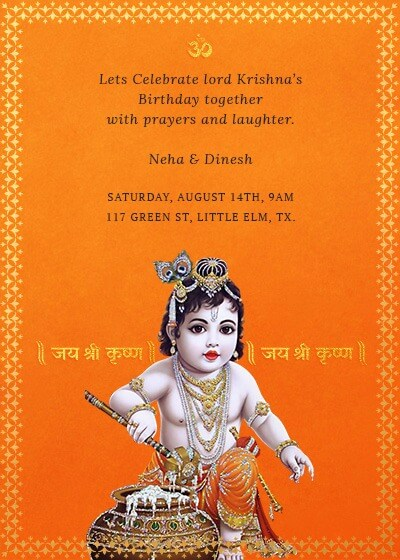 Bal Krishna Traditional Invite
